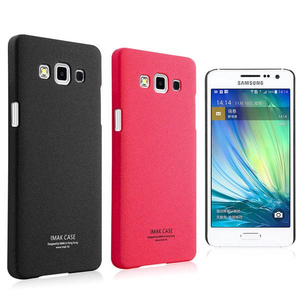 三星Galaxy A5 5吋外殼 艾美克IMAK超薄牛仔彩殼 手機保護殼 膜 超薄背殼 S