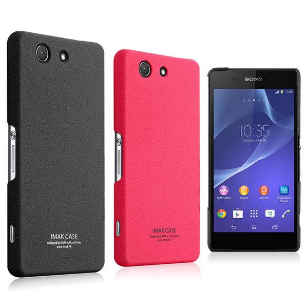 Sony Xperia Z3 Compact 外殼 艾美克IMAK超薄牛仔彩殼 索尼 Z3 mini 保護殼+膜 超薄背殼 送螢幕貼【預購】