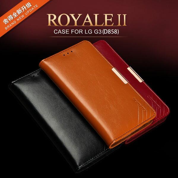 LG G3 保護套 卡來登舍得二系列真皮保護套 D858 手機套 保護殼【預購】