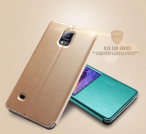 三星 NOTE 4 N9100 保護套 卡來登閃系列高檔PU閃皮料手機殼 Samsung N9100 手機皮套保護殼【預購】