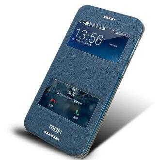 HTC Desire 820 莫凡慧系列 雙視窗皮套 htc 820支架皮套 宏達電820手機保護套【預購】