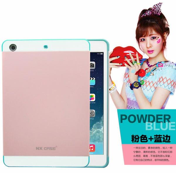 蘋果 IPAD mini 2 保護套 NX CASE諾訊拼色三合一手機殼 ipad mini 2 手機套 時尚雙色保護殼