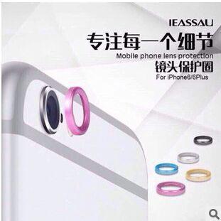 Apple iphone 6 or 6 Plus 攝像頭保護金屬保護圈 蘋果 6 彩色手機鏡頭保護圈