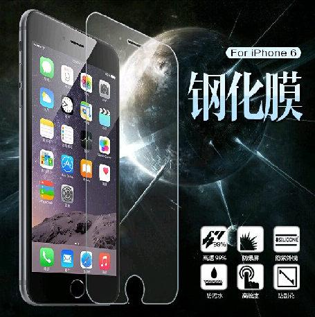 蘋果 iPhone 6 plus 5.5吋 滿版鋼化膜 9H.3mm弧邊 全屏滿版玻璃膜