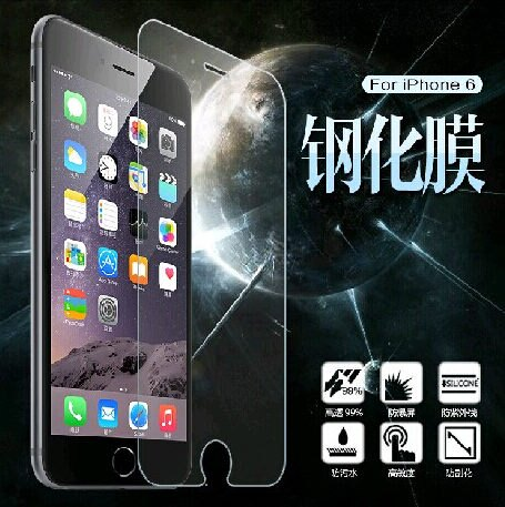 蘋果iPhone6 4.7吋滿版鋼化膜 9H 0.3mm弧邊 全屏滿版 APPLE 6防爆裂高清貼膜 滿屏覆蓋手機鋼化膜