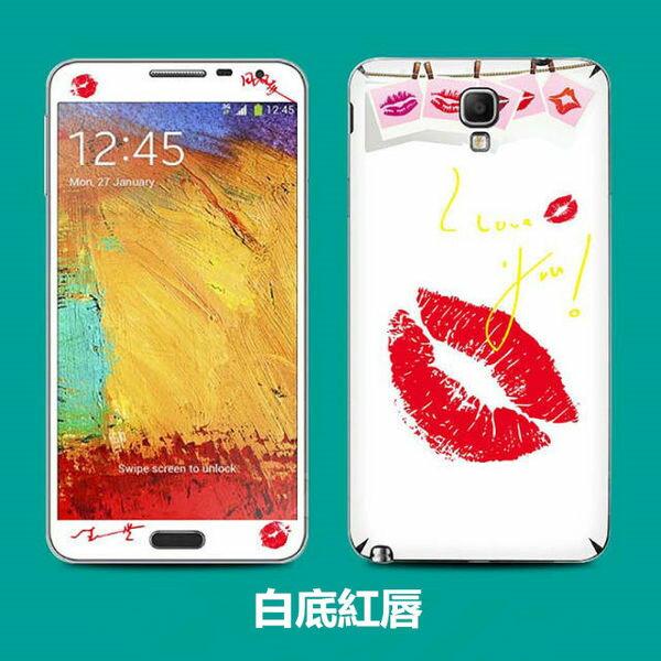 三星 Note 3 Neo N7505 手機貼 XLT012卡通貼膜 彩膜全身貼高透明螢幕