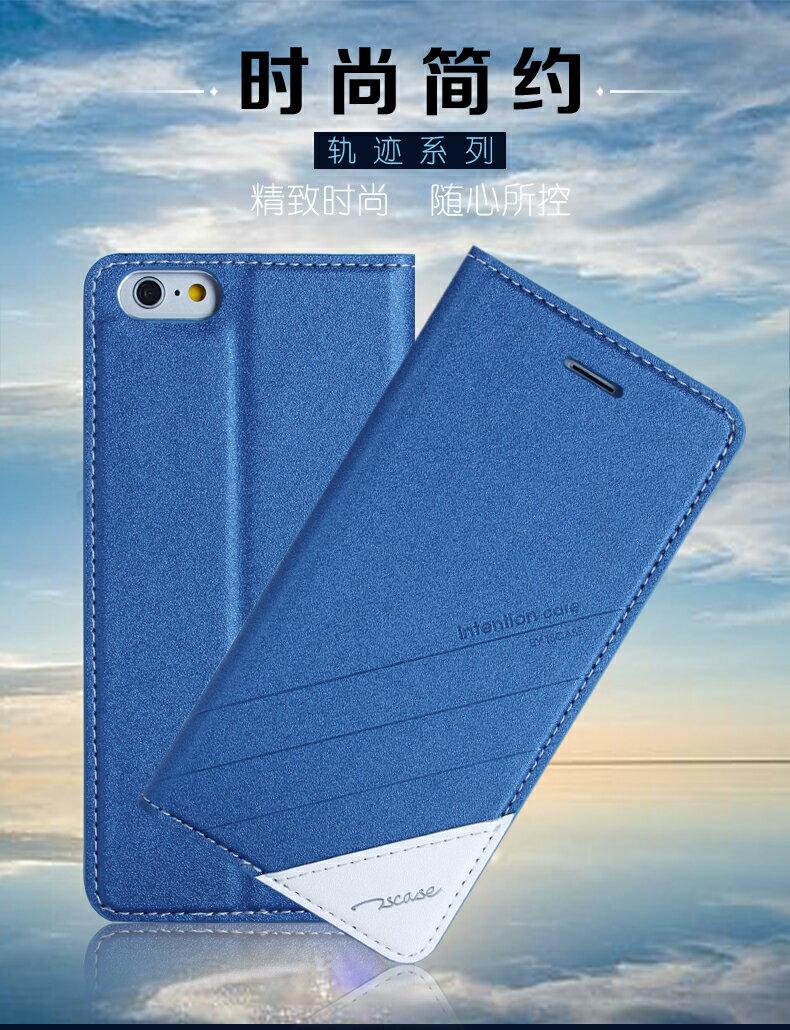 蘋果iPhone6 4.7吋保護套 Tscase歐普瑞斯軌跡系列皮套Apple iPhone 6 支架保護殼【預購】