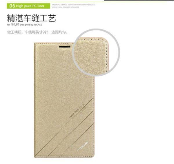 華為P7手機保護套 歐普瑞斯簡約軌跡系列皮套 P7支架皮套側翻保護殼【預購品】