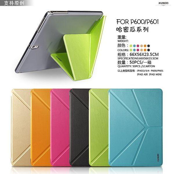 三星Galaxy Note10.1 2014保護套 訊迪Xundd哈密瓜系列平板皮套 Samsung P600 P601支架休眠皮套【預購】
