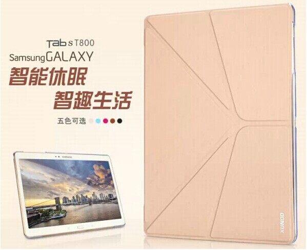 三星Galaxy Tab S 10.5 T800保護套 訊迪Xundd哈密瓜系列平板皮套 Samsung T805C 支架休眠 保護殼【預購】