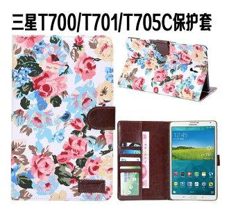 三星Galaxy Tab S 8.4平板保護套 花布紋支架插卡皮套 Samsung T700 T705c 側翻手機保護殼【預購】