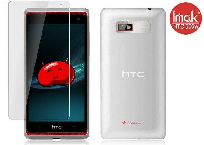 HTC Desire 600 606w 手機貼 imak艾美克高透明螢幕貼(附攝像頭貼)宏達電606w 手機屏幕保護貼保護膜