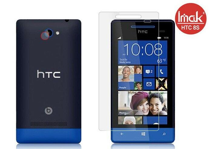☆HTC 8S 螢幕保護貼 艾美克高透明螢幕貼(附攝像頭貼) imak 宏達電 A620 手機保護貼保護膜