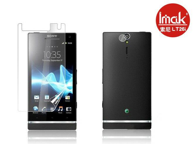 SONY LT26i Xperia S 手機貼imak艾美克高透明螢幕貼(附攝像頭貼)索尼 LT26i 屏幕保護貼保護膜