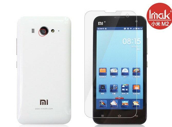 小米2/2S 手機貼 imak艾美克高透明螢幕貼(附攝像頭貼)小米M2 Mi2/2S Mi2S手機屏幕保護貼保護膜