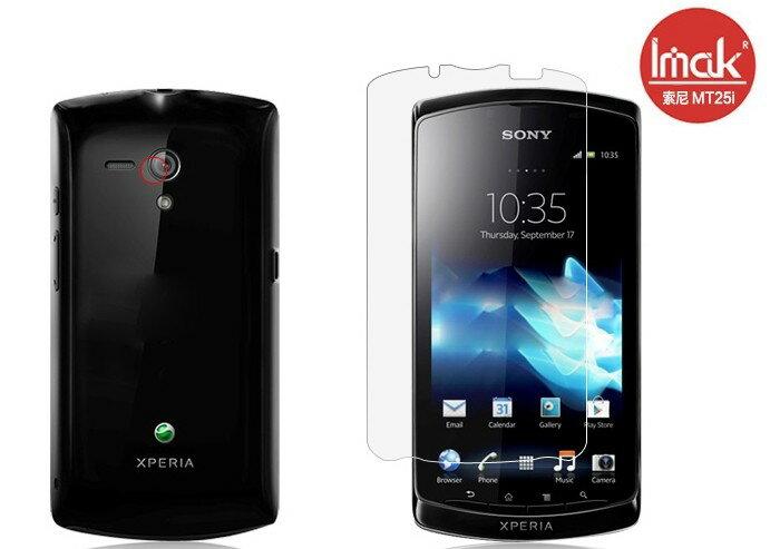 SONY MT25i Xperia neo L手機貼 imak艾美克高透明螢幕貼(附攝像頭貼)索尼 MT25i 屏幕保護貼保護膜