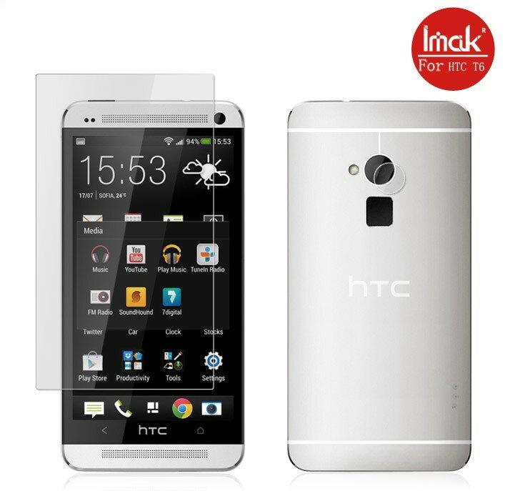 HTC One Max T6 803S 手機貼 艾美克imak高透明螢幕貼(附攝像頭貼)宏達電HTC 8088 手機螢幕保護貼保護膜
