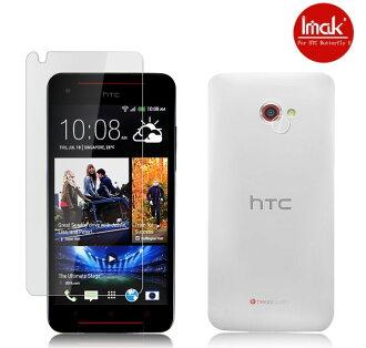 HTC Butterfly S 蝴蝶S手機貼 imak艾美克高透明螢幕貼(附攝像頭貼)宏達電9060 9088 901e 909d 手機螢幕保護貼保護膜