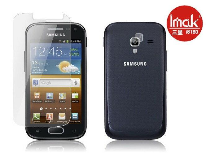 三星i8160 Galaxy Ace 2手機貼imak艾美克高透明螢幕貼(附攝像頭貼)Samsungi8160 屏幕保護貼保護膜