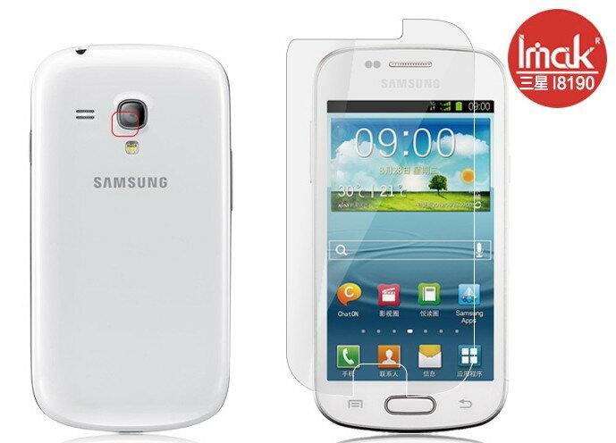 三星i8190 Galaxy S3 mini 手機貼imak艾美克高透明螢幕貼(附攝像頭貼)Samsung i8190屏幕保護貼保護膜