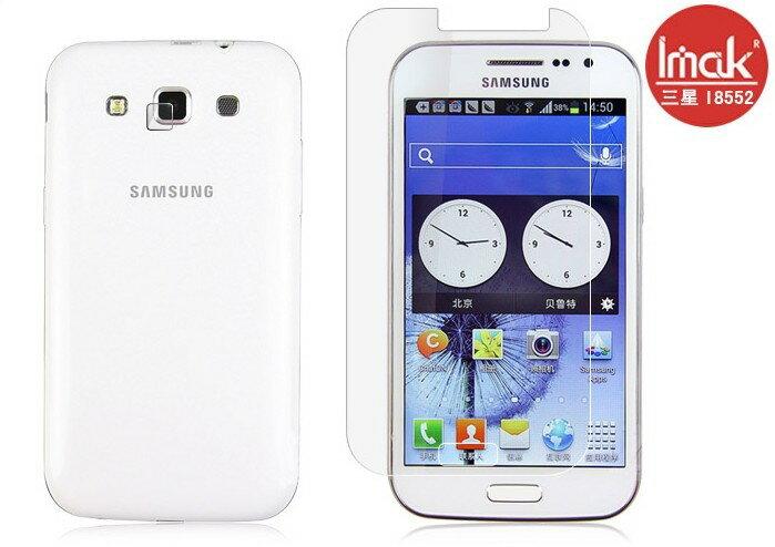 三星i8552 Galaxy Win 手機貼 imak艾美克高透明螢幕貼(附攝像頭貼)Samsungi 8552手機屏幕保護貼保護膜