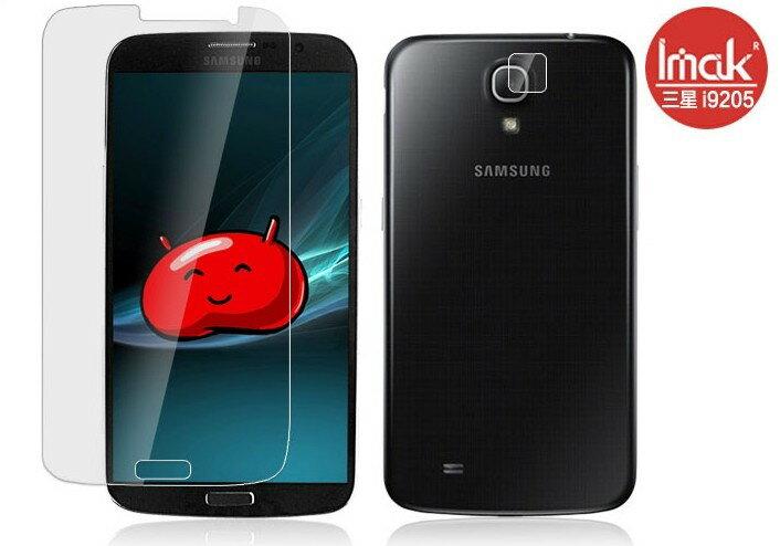 三星Mega 6.3 i9200 i9205 手機貼 高透明螢幕貼(附攝像頭貼)Samsungi 9200手機屏幕貼高清貼膜保護貼