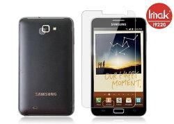 【清倉】三星 Note N7000 艾美克高透明屏幕貼 Samsung i9220 imak手機保護貼 手機貼