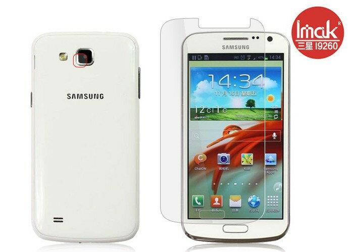 三星i9260 Galaxy Premier 手機貼imak艾美克高透明螢幕貼(附攝像頭貼) Samsungi9260手機屏幕保護貼
