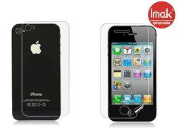 【清倉】蘋果 iphone 4S 艾美克高透明屏幕貼(附高透背貼)Apple iphone 4S imak高清手機貼貼膜保護貼