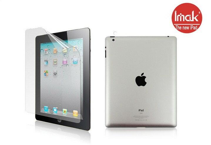 蘋果ipad3 The new iPad 屏幕貼imak艾美克高清防指紋貼膜 ipad 3 磨砂保護貼(含高透攝像頭貼)ipad2 ipad4保護膜