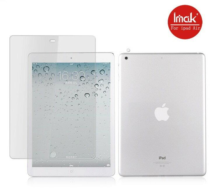 蘋果ipad Air 平板貼 imak艾美克高透明螢幕貼(附攝像頭貼)APPLE ipad