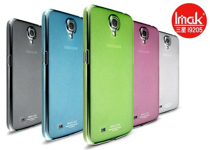 三星Mega 6.3 i9200 手機殼 艾美克imak超薄0.7mm彩殼 i9205 保護殼保護套 手機外殼