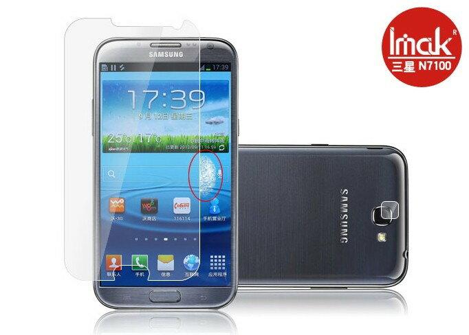 M10/7售完停產三星N7100 Galaxy Note2 螢幕貼 imak艾美克高清防指紋貼膜 Samsung N719 磨砂保護貼(含高透攝像頭貼)
