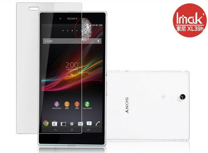 SONY XL39H Xperia Z Ultra 螢幕貼 imak艾美克高清防指紋貼膜 S索尼 XL39H磨砂保護貼(含高透攝像頭貼)