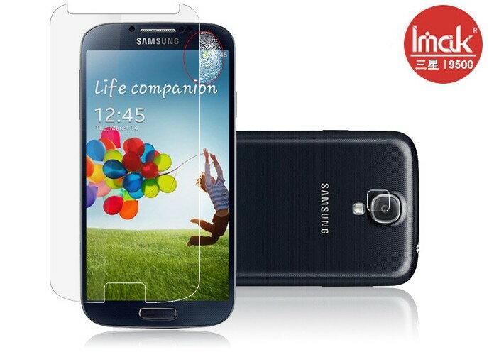 三星i9500 SIV i9502 螢幕貼 imak艾美克高清防指紋貼膜 Samsung