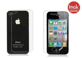 蘋果iPhone4/4S 螢幕貼 imak艾美克高清防指紋貼膜 手機貼iPhone4S磨砂貼(含高透攝像頭貼)保護貼保護膜