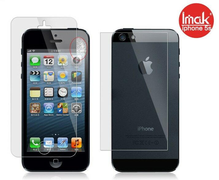 蘋果iPhone5 5S 螢幕貼 imak艾美克高清防指紋貼膜iPhone5 手機貼iPh
