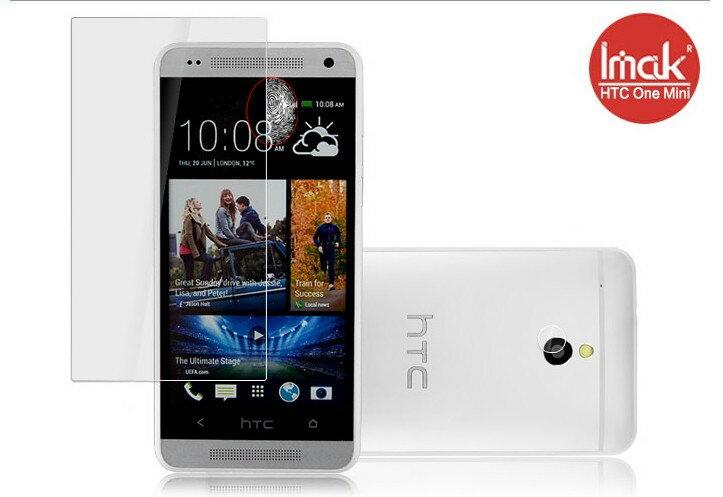 HTC One Mini M4 螢幕貼 imak艾美克高清防指紋貼膜 宏達電 601e磨砂