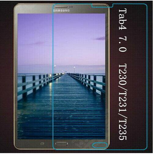 三星Tab4 7.0 T230平板鋼化膜 9H.4mm直邊 耐刮防爆玻璃膜 Samsung