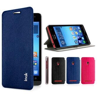 華碩ZenFone 5 (A500CG/A501CG)保護套 艾美克IMAK樂系列松鼠紋皮套 手機套 保護殼【預購】