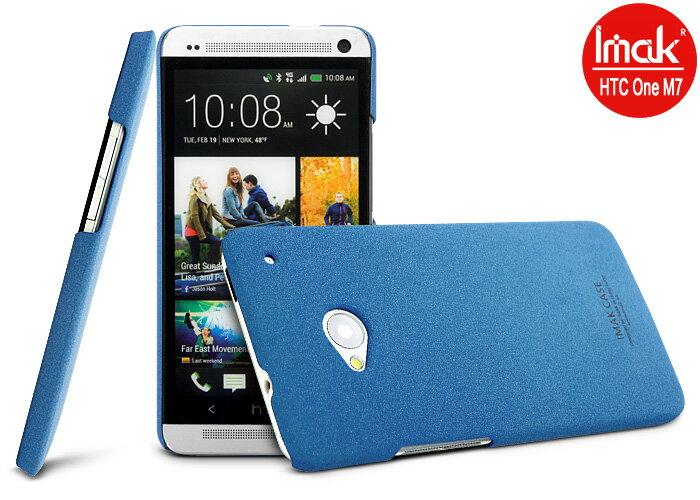 【清倉】HTC One M7 801s (單卡版) 艾美克超薄牛仔彩殼 宏達電 M7 手機殼(含螢幕保護貼)