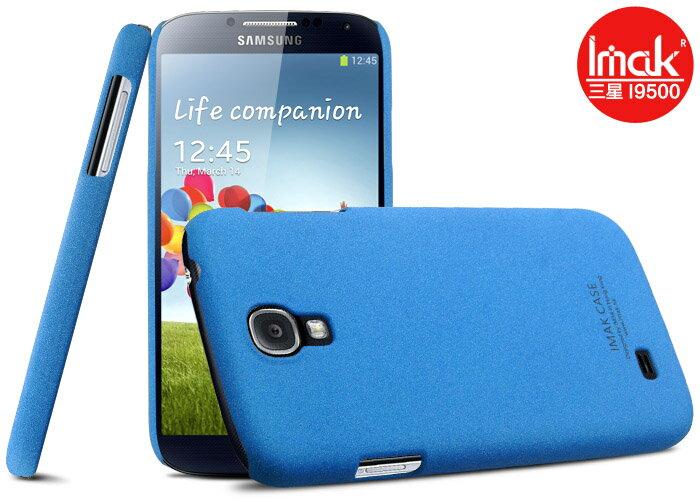 【清倉】三星 S4 i9500 艾美克超薄牛仔彩殼 Samsung S4 手機保護殼