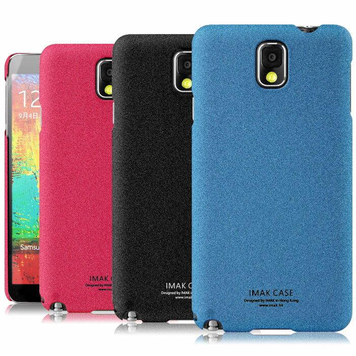 ☆三星Samsung Note 3 艾美克IMAK超薄牛仔彩殼 N9005 手機殼 含屏幕保護貼【清倉】