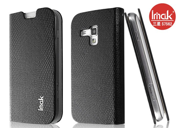 ☆三星Samsung S7562 艾美克IMAK纖薄兩用皮套(蛇紋)薄至極點 Galaxy S Duos S7562保護套【清倉】