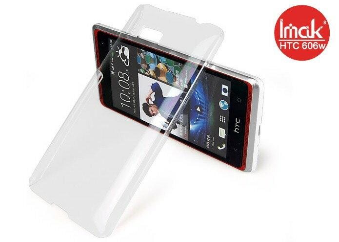 HTC Desire 606w 手機殼 艾美克imak羽翼 耐磨版水晶殼 宏達電606w