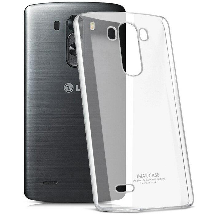 LG G3 水晶殼 艾美克imak羽翼II耐磨水晶殼lg g3 D830 D850透明保護殼保護套 DIY素材殼