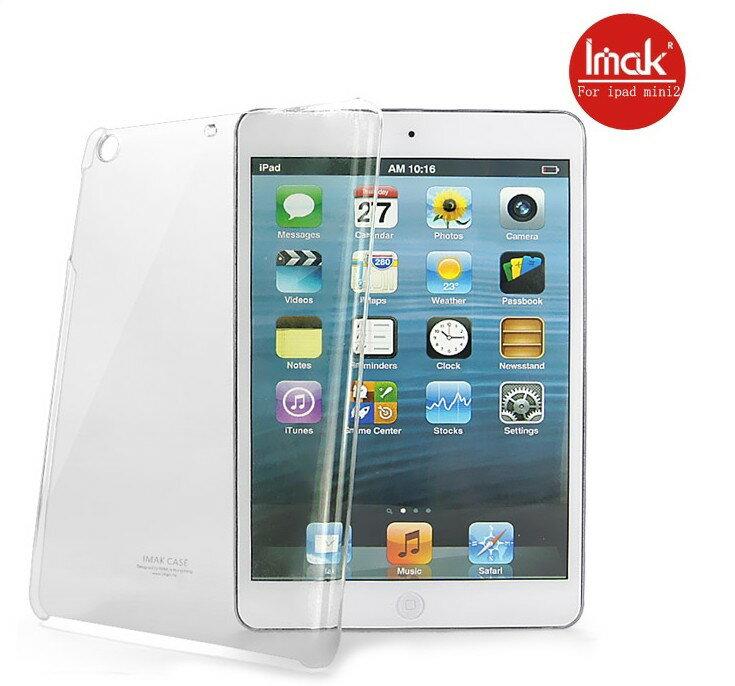 蘋果iPad Mini2 水晶殼 艾美克imak羽翼II耐磨版水晶殼 APPLE 迷你2