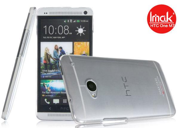 【清倉】HTC One M7 dual 802W 亞太雙卡 艾美克羽翼水晶殼 宏達電 802W imak透明保護殼 手機保護殼