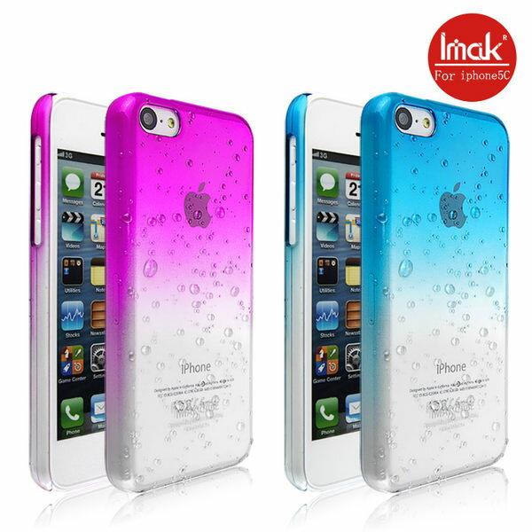 蘋果Apple iphone 5c 艾美克IMAK雨露殼 ip5c外殼 手機保護殼(含屏幕