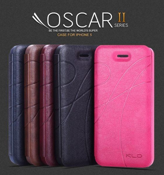 蘋果 iPhone5/5s 卡來登域二系列 5s手機套 保護套【預購品】